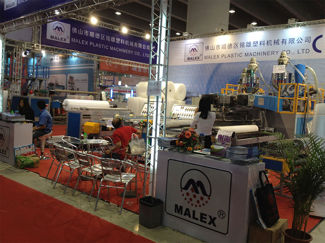 China Rubber and Plastics Exhibition 2013