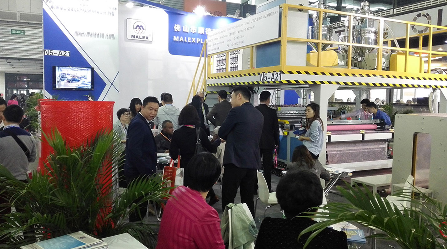 2016 China Rubber and Plastics Exhibition