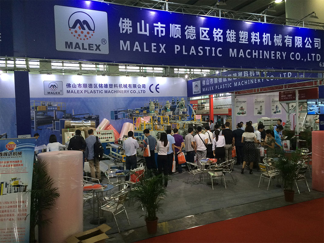 2015 China Rubber and Plastics Exhibition