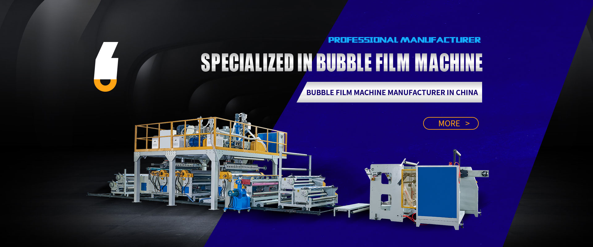China bubble film equipment manufacturer