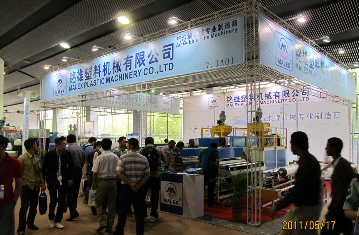 2011 China Rubber and Plastics Exhibition